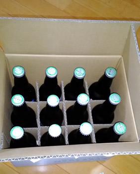 宇宙ラベルビール