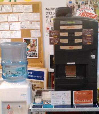 水とコーヒー
