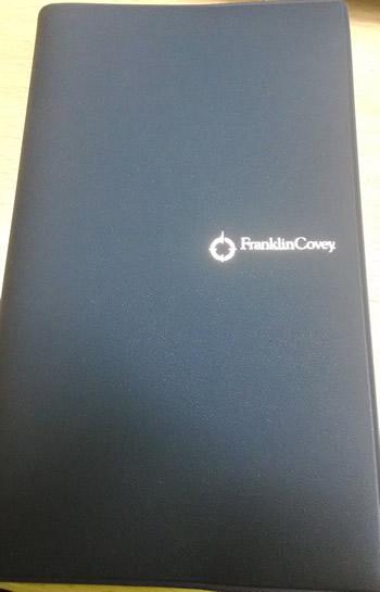 フランクリンプランナー手帳
