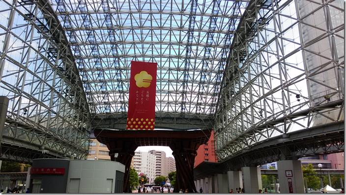 金沢駅東口:もてなしドームの画像