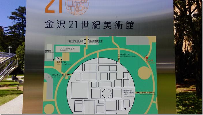 金沢21世紀美術館の画像