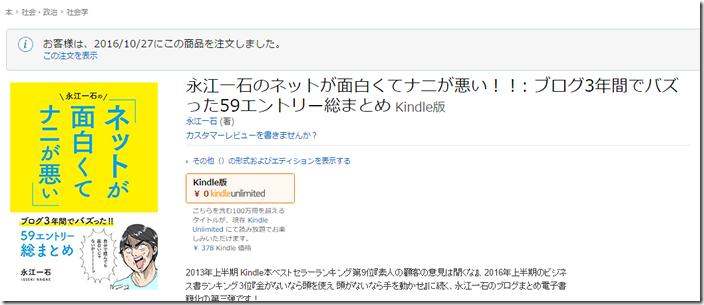 永江さんの書籍画像