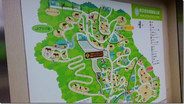 多摩動物公園の画像