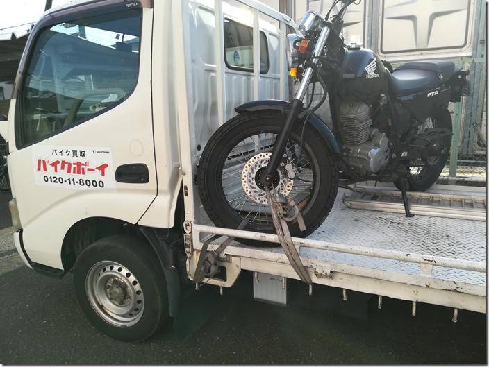 FTR223とバイクボーイ