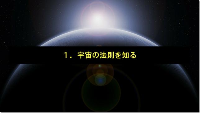 Snapshot_11