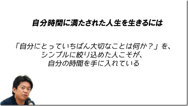 Snapshot_9