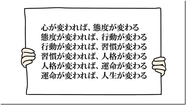 Snapshot_18