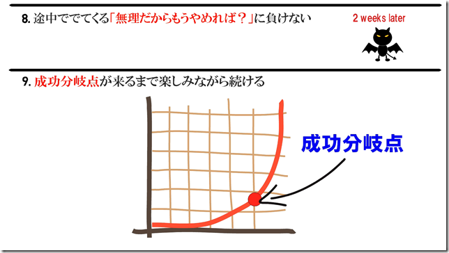 Snapshot_23