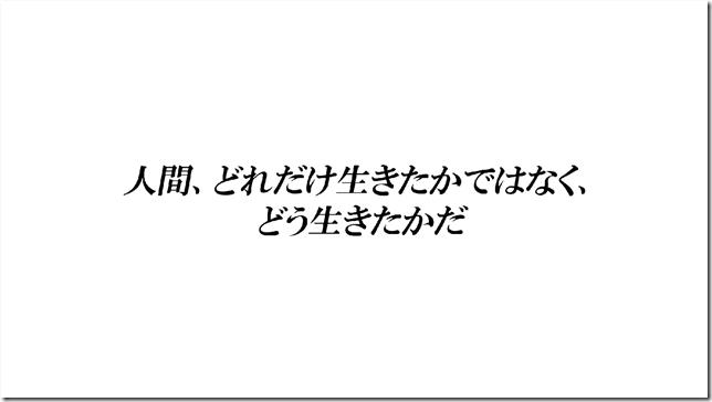 Snapshot_40