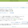 Windows10へのアップグレードが強制的になっている件とそのキャンセル方法|アップグレード後の拒否動画を追記