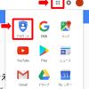 Googleアカウントからスマホを探す方法(iPhone,Android端末両方OK)
